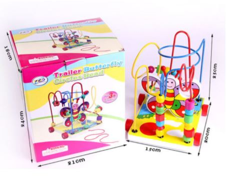 Trailer Butterfly Circles Bead Wooden Children's Educational Toys.