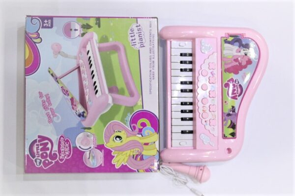 My Little Pony Friendship Magic Best Gifts For Your Baby.