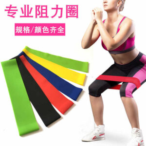 Three Exercise Bands